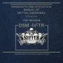 I Suffer Incorporated - DSM